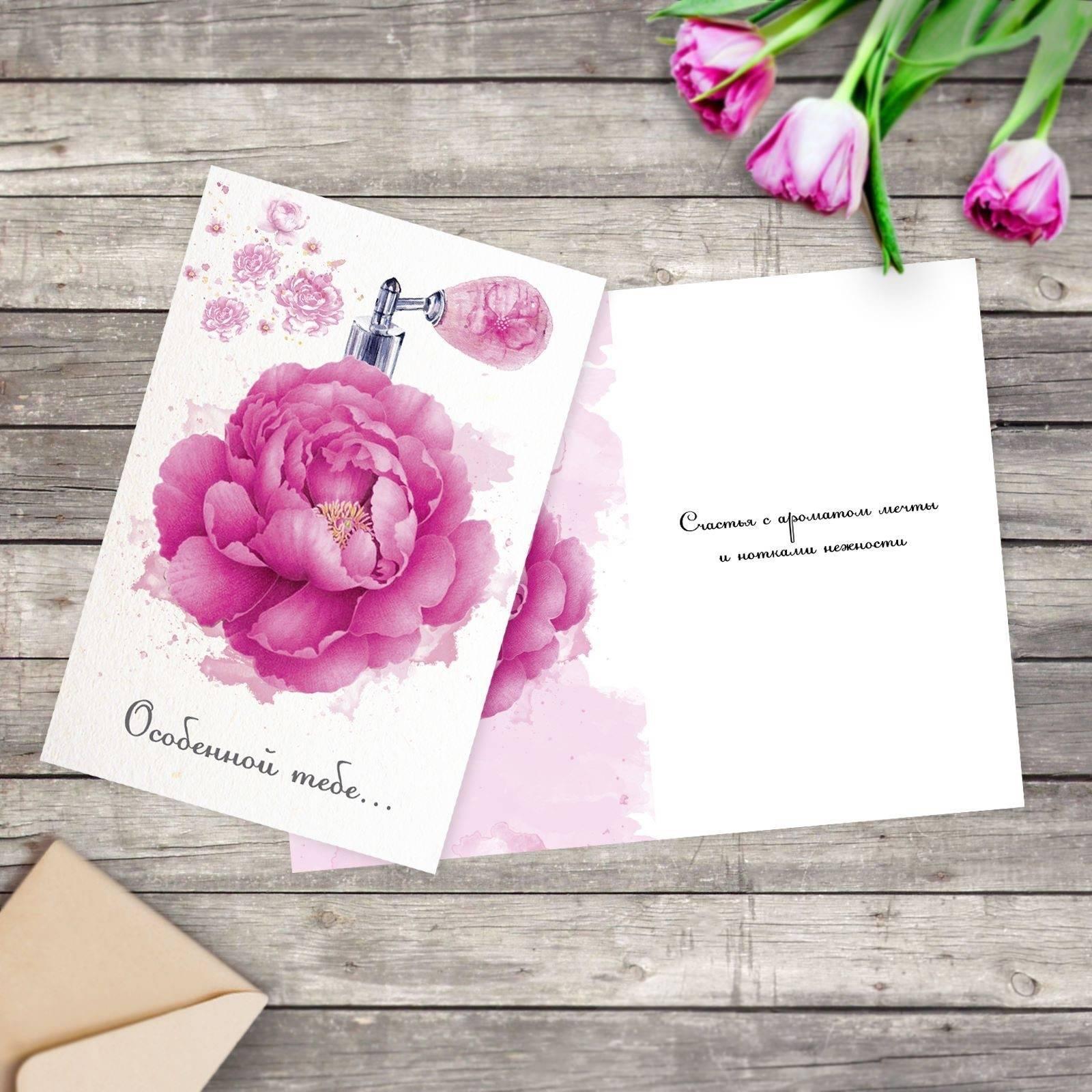 красноармейской цветочный салон открытка китайские